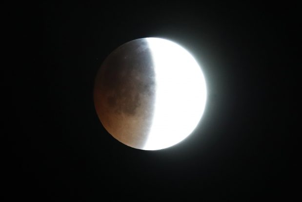 2020's First Full Moon Lunar Eclipse Guidance